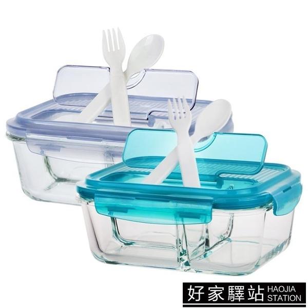 樂扣樂扣玻璃飯盒旗艦店便當盒分隔型保鮮盒微波爐分格上班族餐盒