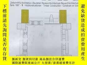 二手書博民逛書店德語原版Detail建築細部雜誌,1997年1月,主題:罕見木結