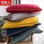 南極人全棉貢緞刺繡枕套一對裝成人48x74cm單人宿舍純棉枕頭芯套 1995生活雜貨