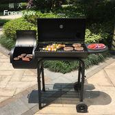烤爐 燒烤爐子燒烤架碳爐庭院BBQ商用戶外家用木炭熏煙爐家用 igo城市玩家