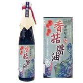 綠色生活 生機香菇醬油 420ml/瓶,2瓶入/組~古法醬缸處理-口味甘醇~