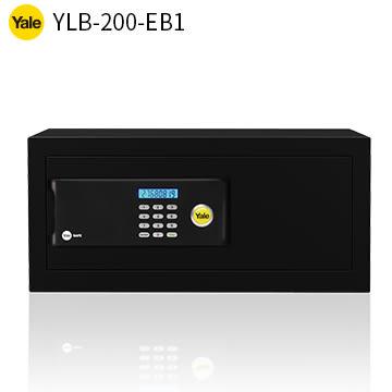 Yale YLB/200/EB1 通用型防盜保險箱