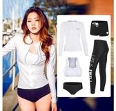 韓國潛水服女分體浮潛泳衣女保守顯瘦長袖防曬速乾 交換禮物
