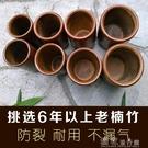 拔火罐8個碳化火罐竹罐竹筒拔火罐竹炭罐拔罐器水煮竹制竹吸筒家用 獨家流行館YYP