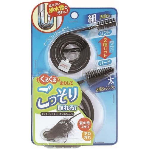 日本【COGIT】排水管毛髮清潔棒 疏通水管異物