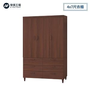 傢俱工場-北歐 4x7尺衣櫃