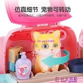 兒童過家家玩具女孩書背包仿真貓咪小狗養成寵物生日禮物3-6歲5兒童玩具【公主日記】