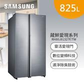 【含基本安裝 送國際排咖啡機 12/1回函送體重計】SAMSUNG 三星 RH80J81327F/TW 825L 對開電冰箱