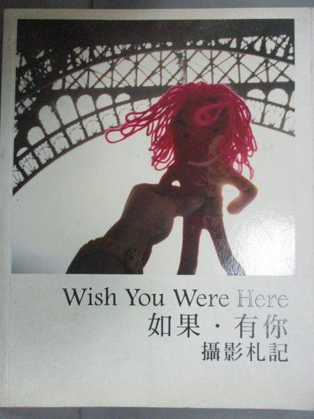 【書寶二手書T8/攝影_JCM】如果有你攝影札記Wish You Were Here_筆記王