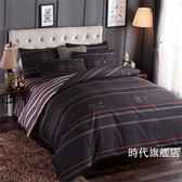 (一件免運)床上用品四件套1.8m被套床單人床1.5學生1.2宿舍三件套4XW