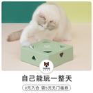FOFOS兩只福貍貓玩具電動智慧自嗨魔盒逗貓棒寵物玩具貓解悶神器 夢幻小鎮