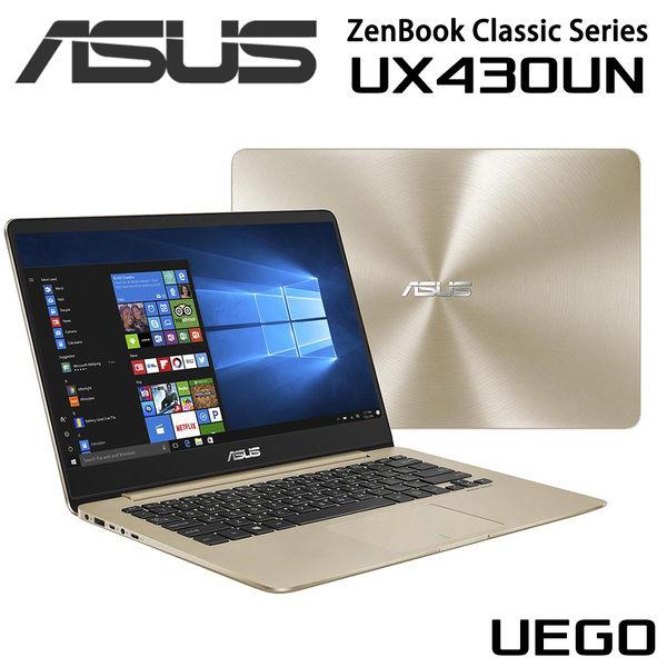 ASUS 華碩 UX430UN-0211D8250U 璀璨金 UX430U UX430