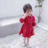 女童連衣裙 春秋兒童洋氣裙子春季韓版兒童公主裙小童長袖2020春裝【萬聖夜來臨】