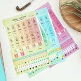 【BlueCat】Make sticker四色彩虹漸層色索引日期天氣貼紙 (8入裝)