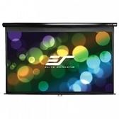 【音旋音響】Elite Screens 150吋 4:3 標準手拉幕-白塑布 M150UWV2 公司貨 2年保固