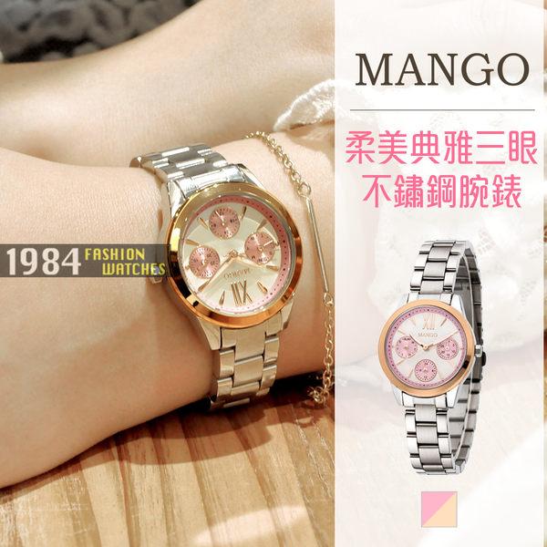 MANGO 柔美典雅三眼不鏽鋼時尚腕錶-粉/31mm