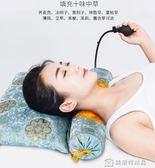充氣熱敷頸椎枕頭勁椎專用糖果枕頭護頸枕蕎麥決明子成人 美斯特精品YYJ