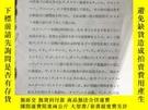 二手書博民逛書店罕見音樂解說Y31397 桂近乎 敬文館 出版1933