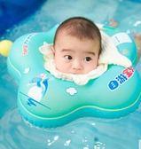 寶貝 遊泳圈新生兒寶寶脖圈雙氣囊防後仰頸圈 適0-12個月 至簡元素