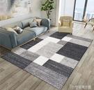北歐地毯ins簡約現代幾何家用房間臥室床邊長方形客廳茶幾墊定制ATF 安妮塔小鋪