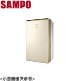 限量【SAMPO聲寶】20L ARKDAN 淨化空氣專家 DHY-GA20P (只送不裝)