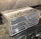 桌面抽屜式超大耳釘項鏈耳環首飾盒亞克力透明飾品盒首飾收納盒第七公社