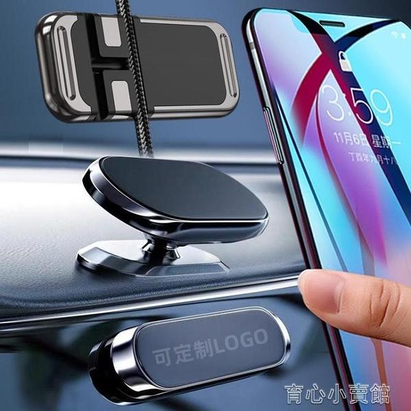 車載支架 磁吸車載手機支架 創意車載磁性出風口汽車金屬磁鐵支架 新年特惠