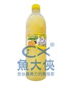 2B4B【魚大俠】AR056柳丁原汁(900cc±20cc/瓶)