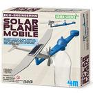 《4M科學探索》日光飛行機 Solar Plane Mobile ╭★ JOYBUS玩具百貨