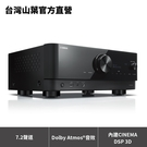 Yamaha RX-V6A AV收音擴大機