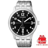 CITIZEN星辰    簡約時尚休閒腕錶BI1050-81F -黑