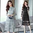 2018秋季新款女裝韓版氣質蕾絲連身裙女中長款修身顯瘦長袖A字洋裝 DN18625『小美日記』