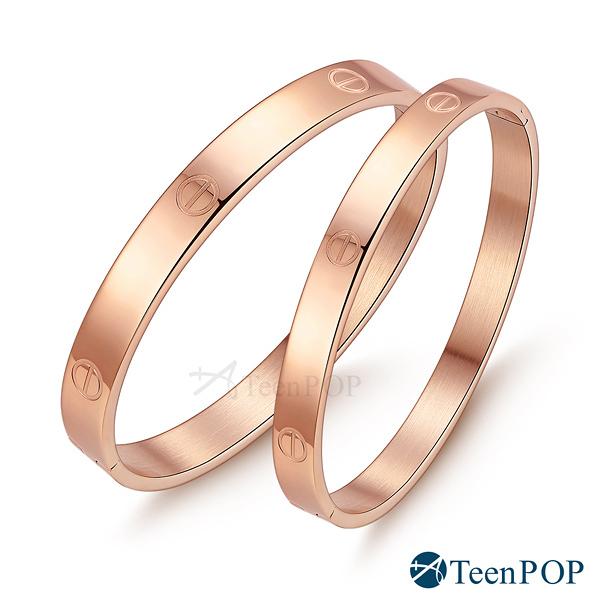 情侶手環 ATeenPOP 西德鋼對手環 螺絲紋 亮面玫金款 單個價格 情人節推薦