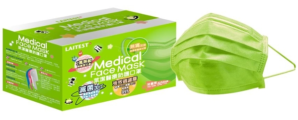 萊潔 LAITEST 醫療防護口罩(兒童) 童心極光綠- 50入盒裝