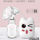 吸乳器.自動按摩拔奶器吸乳非手動正品靜音 電動吸乳器.產后婦擠奶器吸力大