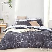 《DUYAN 竹漾》舒柔棉單人三件式兩用被床包組-緻黑大理石