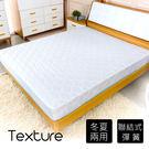【時尚屋】蔓妮爾印花3.5尺加大單人加強彈簧床墊Q1R7-01-3.5台灣製/免組裝/免運費