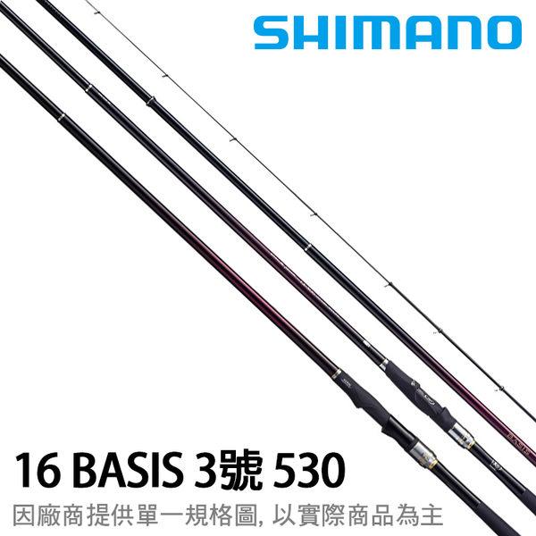 漁拓釣具 SHIMANO 16 BASIS 3-530 (磯釣竿)