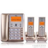 電話機 TCL D61無繩電話機子母機 一拖二一移動家用辦公固定無線電話座機 1995生活雜貨