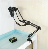 支架單反相機架攝像頭監控架子攝影獨腳架桌面床頭投影架YYJ 易家樂