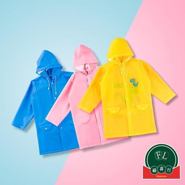 中大童長款雨衣帶書包位雨衣兒童加大帽檐雨衣【福喜行】