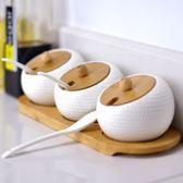 陶瓷三件套調味罐創意竹木蓋調味瓶調料罐調味盒鹽罐廚房套裝 森活雜貨