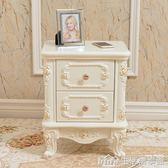 NMS 歐式純白韓式儲物櫃整裝收納櫃邊櫃實木現代簡約迷你床頭櫃抽屜櫃 生活樂事館