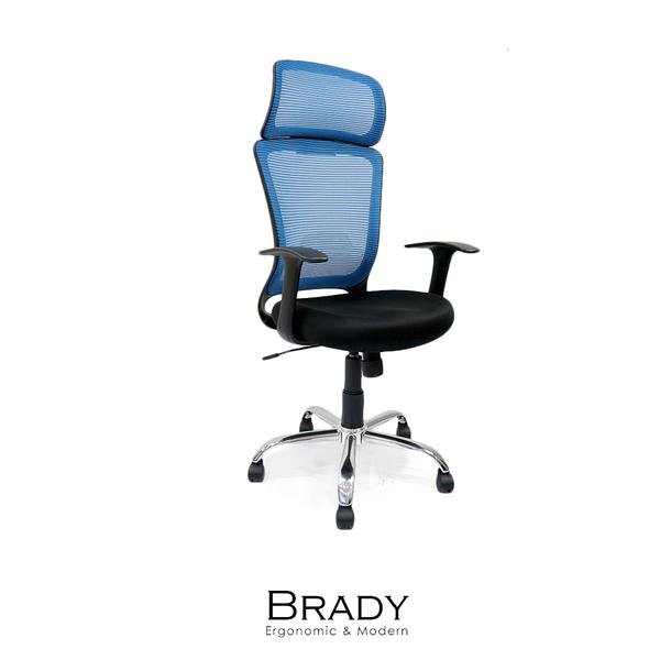 辦公椅/電腦椅 Brady透氣網布頭靠高背辦公椅電腦椅【obis】
