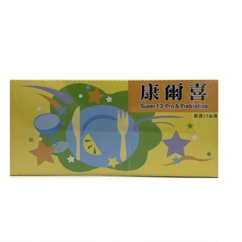 康爾喜 乳酸菌 益生菌 (8173)-超級BABY 公司貨 嚴選13益菌 每周都會進貨喔 每盒90小包