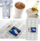 大北極高級製冰盒 (21格) 冰塊盒 P5-2071