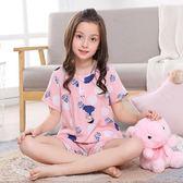 夏季棉綢兒童女童睡衣短袖薄款小孩中大童綿綢女孩寶寶家居服套裝   任選一件享八折
