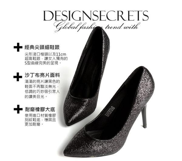 尖頭高跟鞋 歐美亮面尖頭細跟 超高跟 11cm 婚宴 婚鞋 高跟鞋 mo.oh(歐美鞋款)
