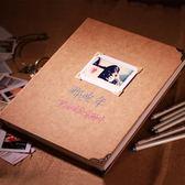 電影票車票收藏冊火車飛機旅行門票紀念收集票據收納本拍立得相冊【全館免運】
