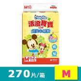 活潑寶寶 紙尿褲(M)(52+2片x5包)-箱購